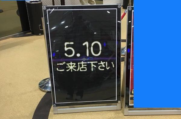 17d9cfa3
