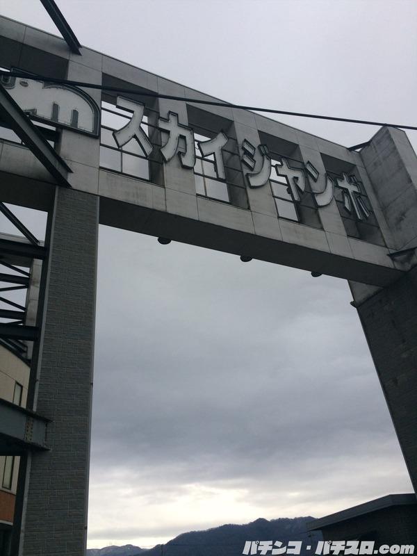 会津若松2-55