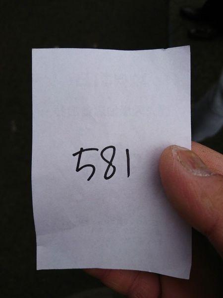384ba4b0-s
