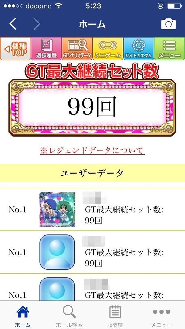 5018ad29