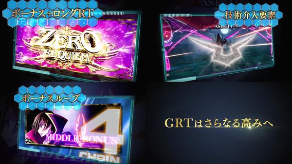 grt02