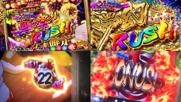 きくり2-05
