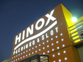 hinox