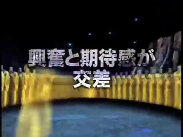ぱちんこCR北斗の拳6拳王016