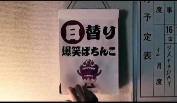 yosimoto040