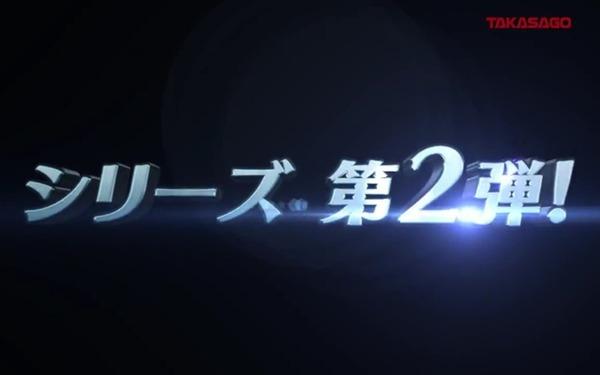 sukaga2001