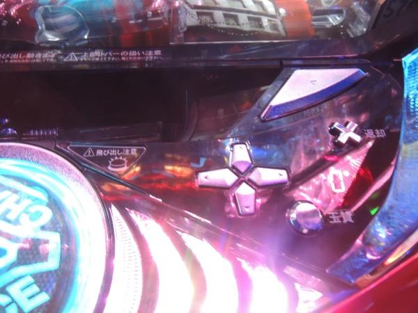 ウルトラマン021