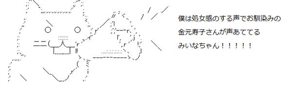 b644e019