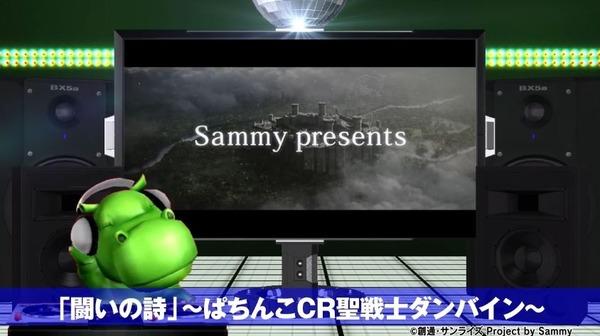 sammy20170213913008