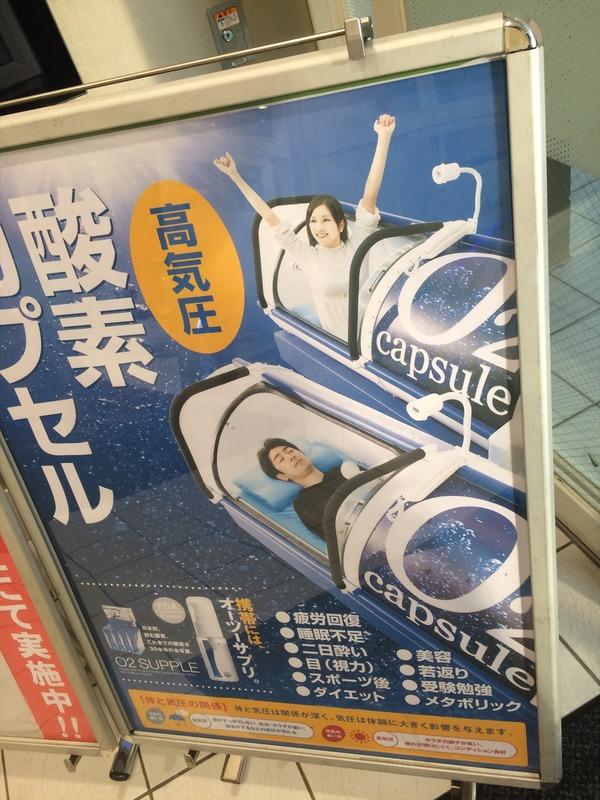 新潟来店イベント051