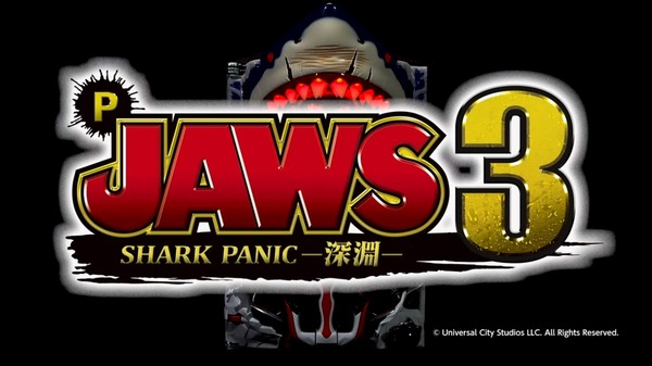 P JAWS3 (4)