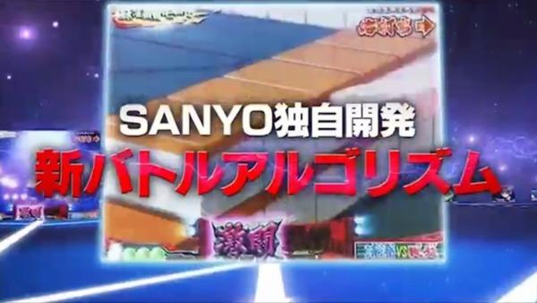 CR咲-Saki-025