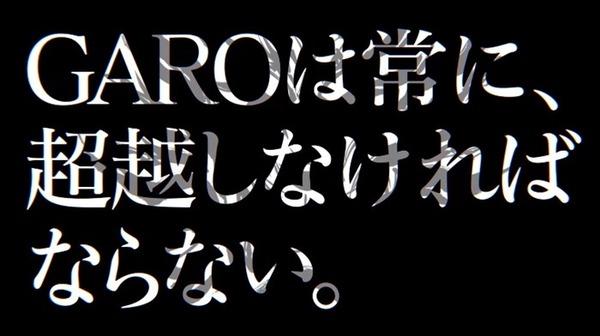 GARO003