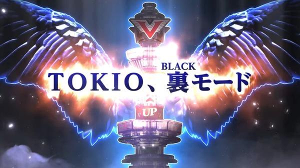 トキオブラック02