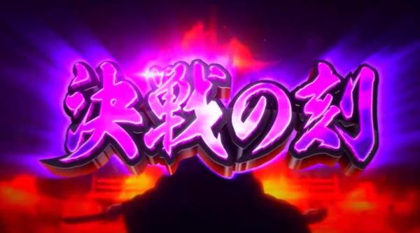 odanobuna022