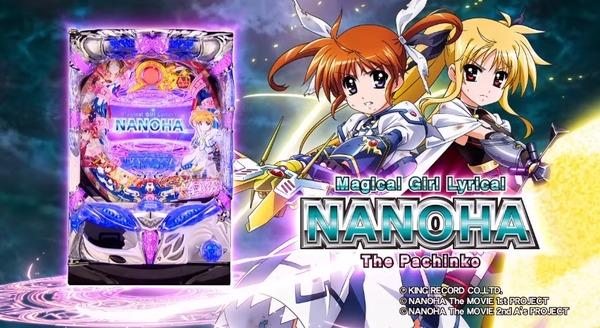 nanoha09