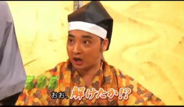 yosimoto046