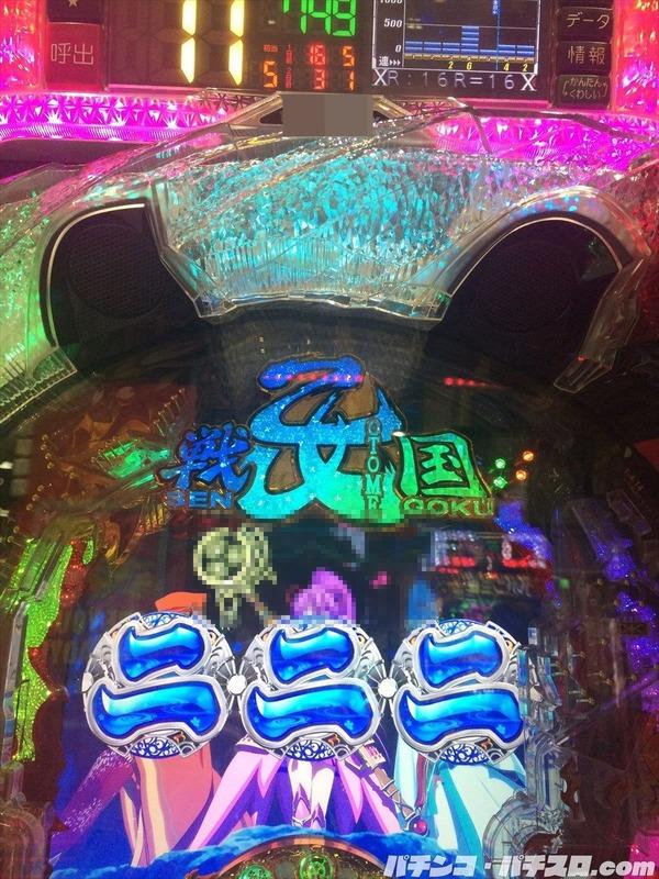 会津若松25