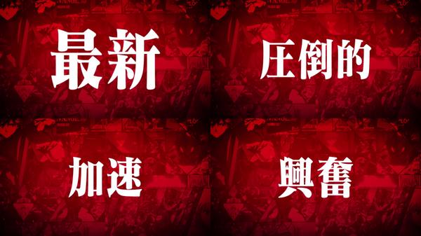 P新世紀エヴァンゲリオン決戦~真紅~ ビスティ 新台01