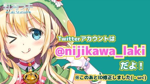 nijikawa015