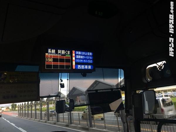 熊本528