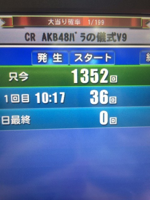20140819222311_128_1