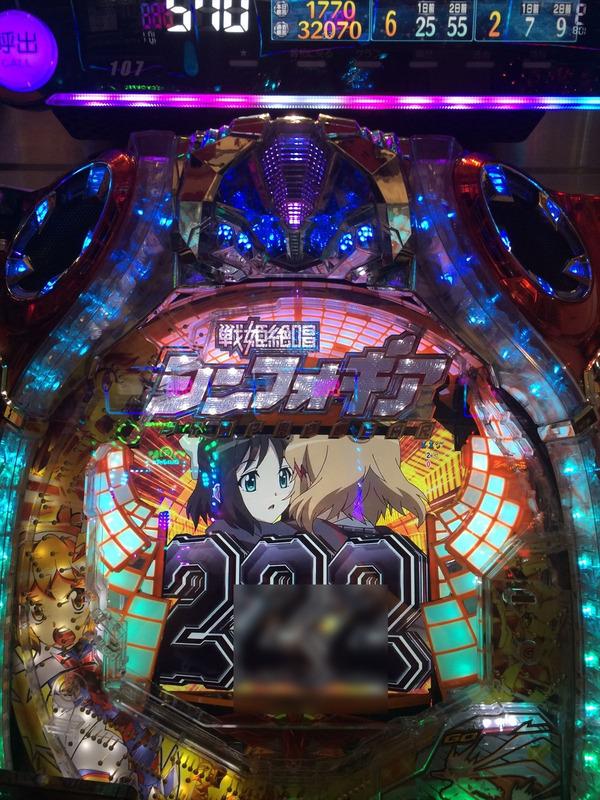 新潟来店イベント047