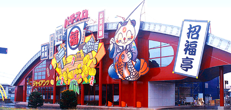 【画像あり】青森県八戸市にオープンしたパチ屋併設のバグ価格食べ放題の店がヤバいと話題にwwwwwwww