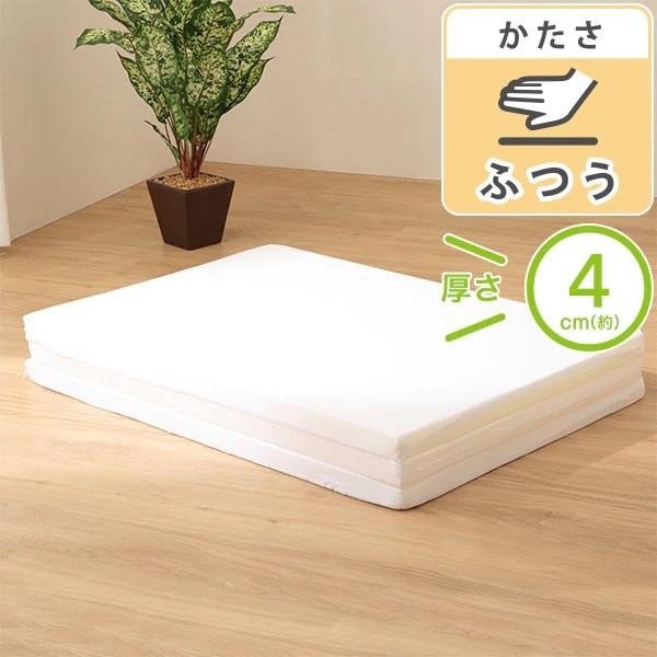 mattores