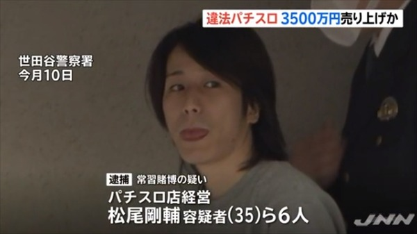 YAMISURO001