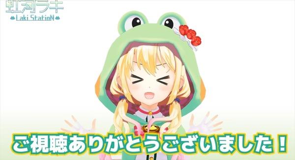 nijikawa030