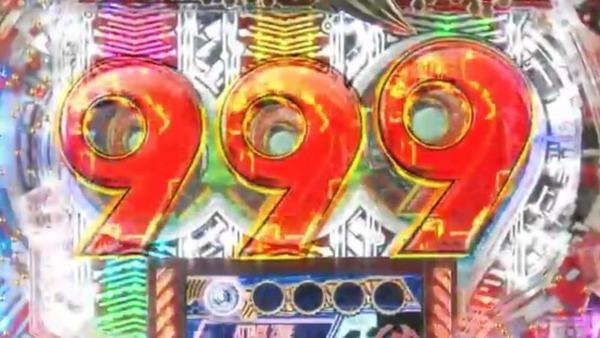 009010