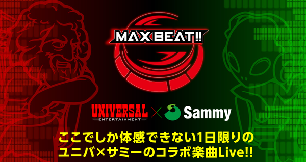 maxbeat