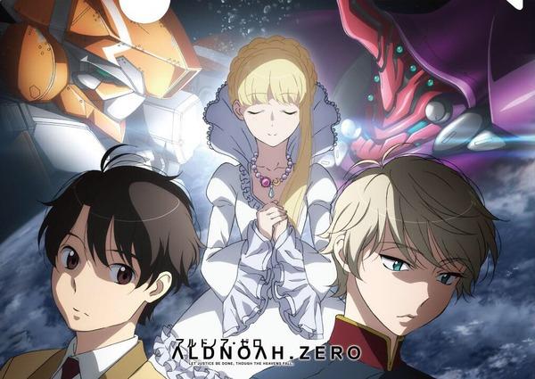 【新台】「Sアルドノア・ゼロ」5月9日納品予定、ユニバ得意の版権スロット!!