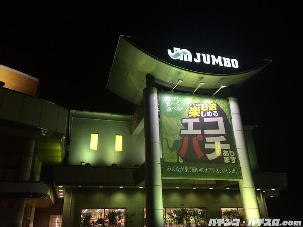 会津若松2-64