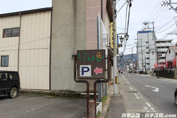 会津若松2-02