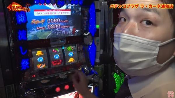「ビタ押し失敗して逆ギレ」「転落400止め」sasuke氏によるひぐらし祭2のガチ実戦動画が話題