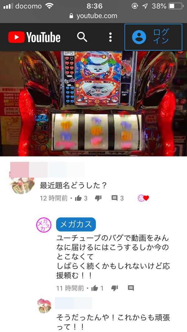 0e80e582