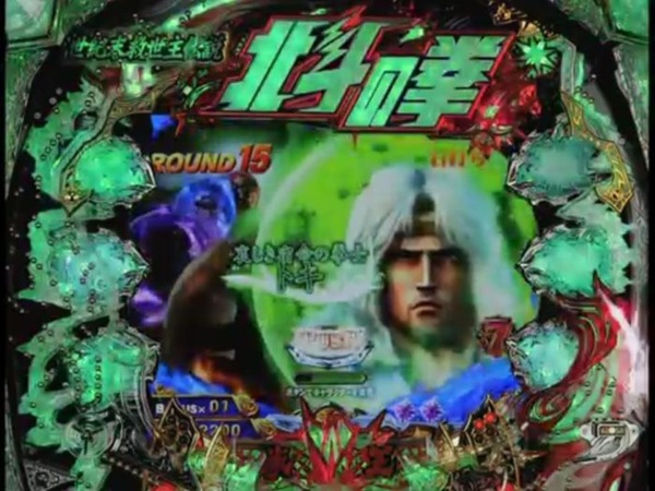 ぱちんこCR北斗の拳6拳王014