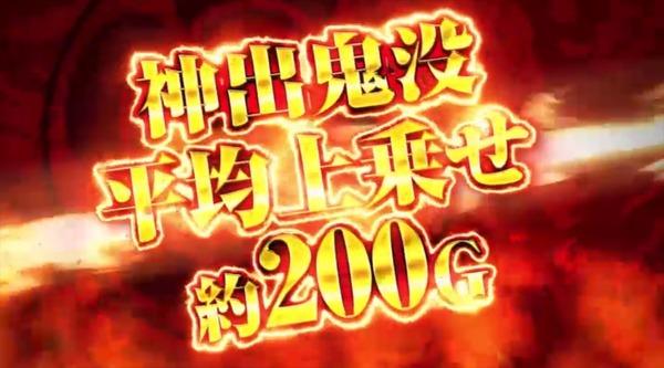 odanobuna021