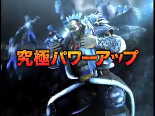 ぱちんこCR北斗の拳6拳王048