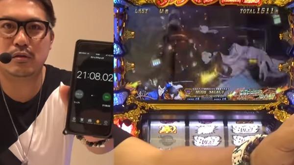 20fun1500