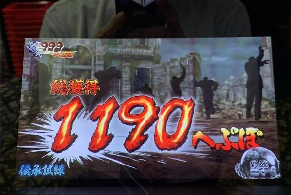 9853c0c0