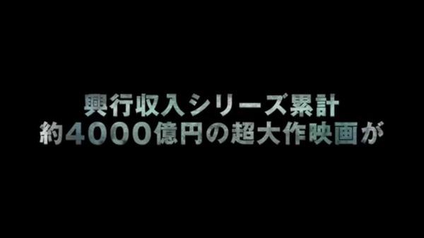 trance002