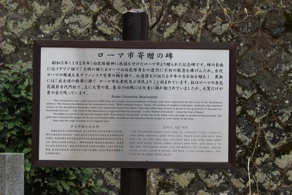 会津若松初日066