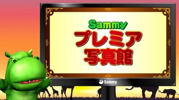 sammy20170213913010
