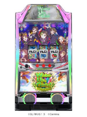 【新台】カルミナ「パチスロ Wake Up, Girls!Seven Memories」プレスリリース公開きたああああああ ゲーム性はミルキィの後継機的な感じっぽい!!