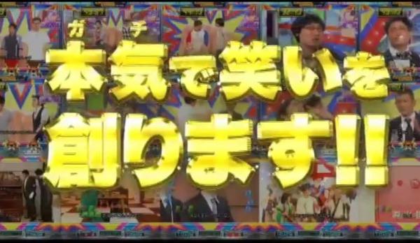 yosimoto053