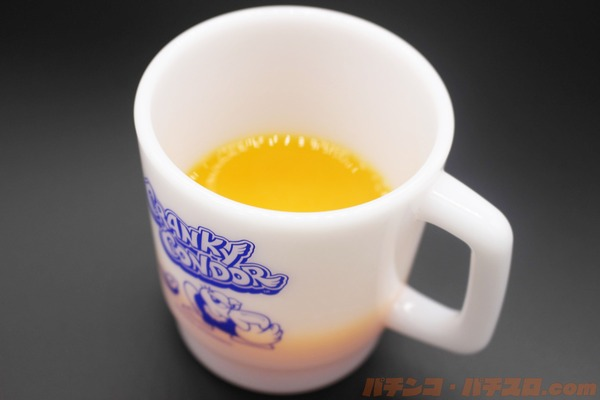 みかんジュース1850