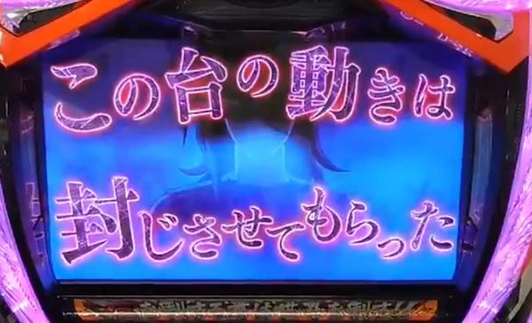 【新台】スパイキー「Sリングにかけろ1ワールドチャンピオンカーニバル編」フリーズ&アンベール動画公開きたああああああああ